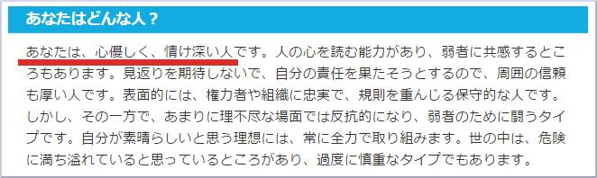 """エンジェル_分析結果アップ"""""""