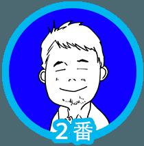 """""""槇原さん""""/"""