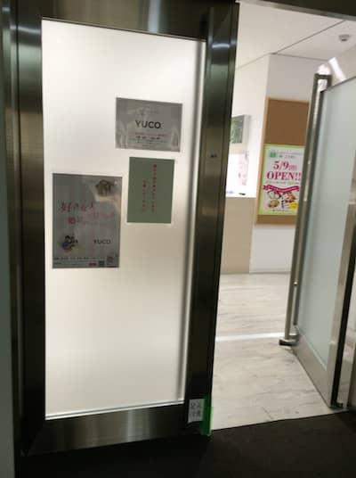 YUCO入り口