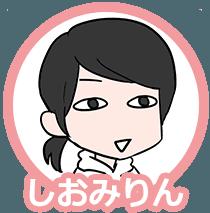 """""""しおみアイコン""""/"""