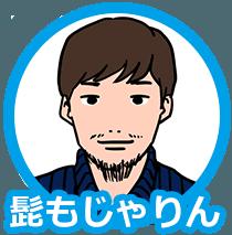 """""""髭もじゃりんアイコン""""/"""