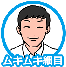 """""""ムキムキ細目アイコン""""/"""