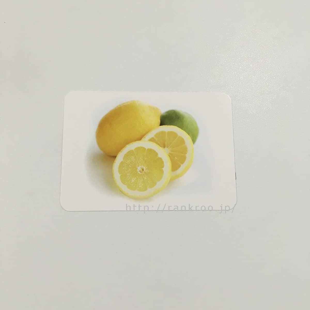 レモン写真