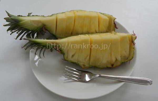 パイナップルカット