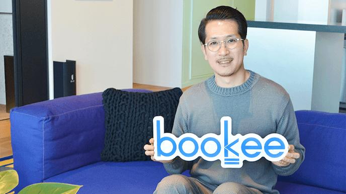 【取材記事公開】話題!お金のパーソナルトレーニング「bookee」を取材しました!
